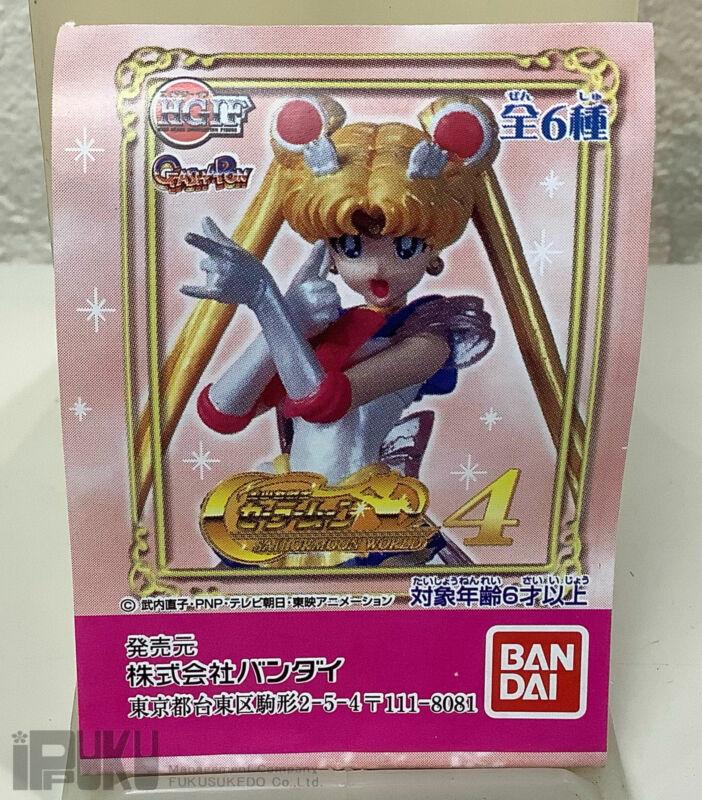 BANDAI GASHAPON HGIF Sailor Moon World 4 anime Figure