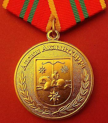 Abkhaz Military Service Medal 2Cl Russia Made Abkhazia Republic Award Ex Georgia