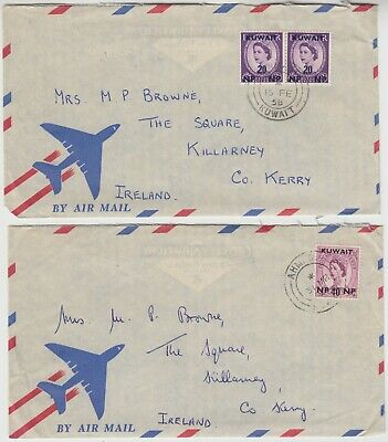 KUWAIT 1958 2x commercial covers *AHMADI-KILLARNEY IRELAND*