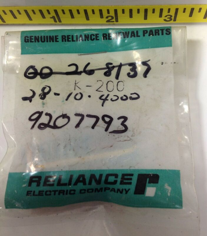 RELIANCE ELECTRIC CONTACTOR KIT K-200