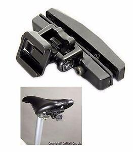 Cateye RM-1 Rear Saddle Seat Rail Mount Bracket Black Bicycle Bike Cycle Light