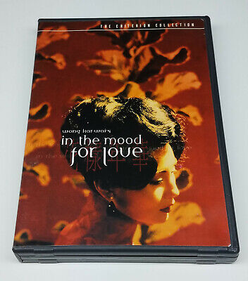 In the Mood for Love (DVD, Widescreen, 2-Disc Set, Criterion Collection)