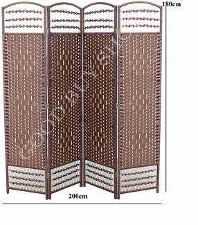XL 200cm Rattan Office Bedroom Change Privacy Screen Room Divider
