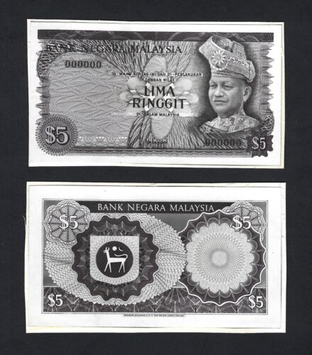 Malaysia Face & Back 5 Ringgit (1967-1970) Unissued Design Photographic Proof