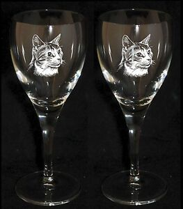 WINE-GLASS-CAT-GIFT-with-engraved-CAT-DESIGN-BNIB