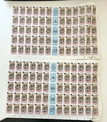 Ghana - Queen Mother Elizabeth - Surcharged & Double OVPT - 2 Sheets Stamps MNH