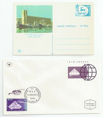 Israel, Diamond Exports First Day Cover 1968, & OLD Postcard, circa 1963