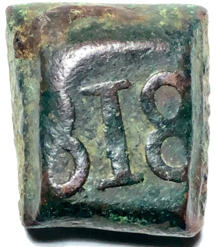 1818 Java 1 Stuiver Copper BONK Bar, Netherlands East Indies, Rare Dutch Coinage
