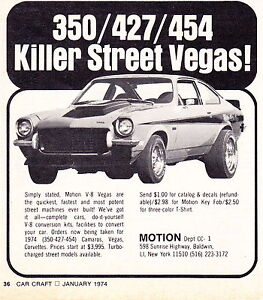 1974-CHEVROLET-VEGA-MOTION-PERFORMANCE-BALDWIN-NY-VERY-RARE-ORIGINAL-AD