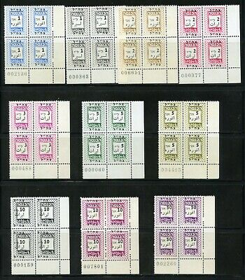 ISRAEL ZAHAL BALE. W REV 22A/31A NUMBERED TAB BLOCKS MINT NH ()