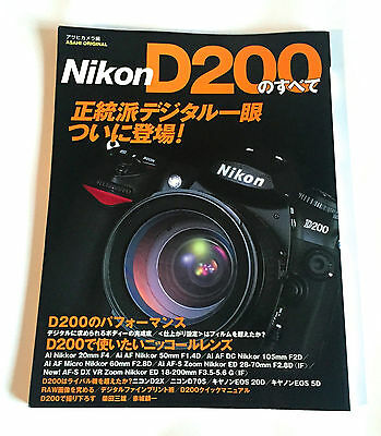All about NIKON D200 JAPAN BOOK 2005 Digital Single-lens Camera Ai Nikkor AF DC
