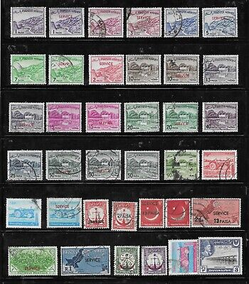 HICK GIRL- BEAUTIFUL USED PAKISTAN STAMPS     VARIOUS ISSUES        T139