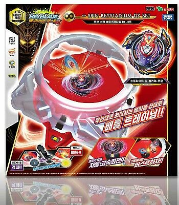 [Takara Tomy]Youngtoys Beyblade Burst B-96 Mugen Infinite Bey Stadium Set