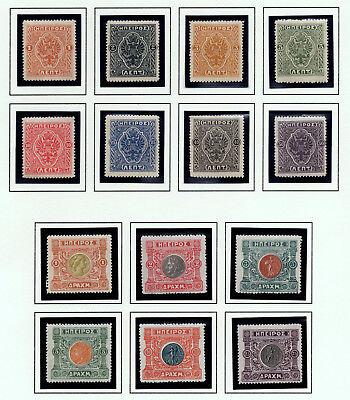 Epirus   1914 Unissued For Regular Postal Use   Sets  4   5   Mvlh   Scarce