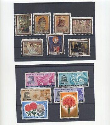Rwanda stamp set Scott 151//1058 13 different mnh