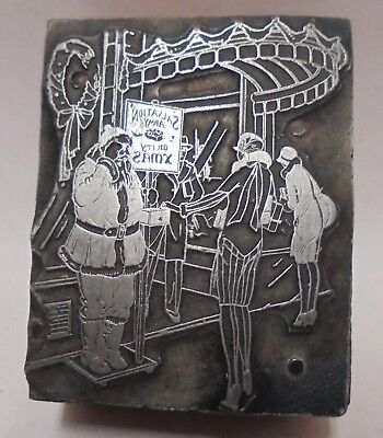 Vintage Letterpress Printing Block Cut Salvation Army Santa Collecting Money