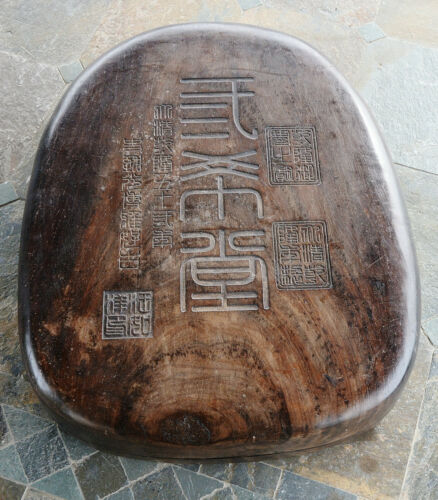 Large  Chinese  Ink  Stone  With  Wood  Box      M3763