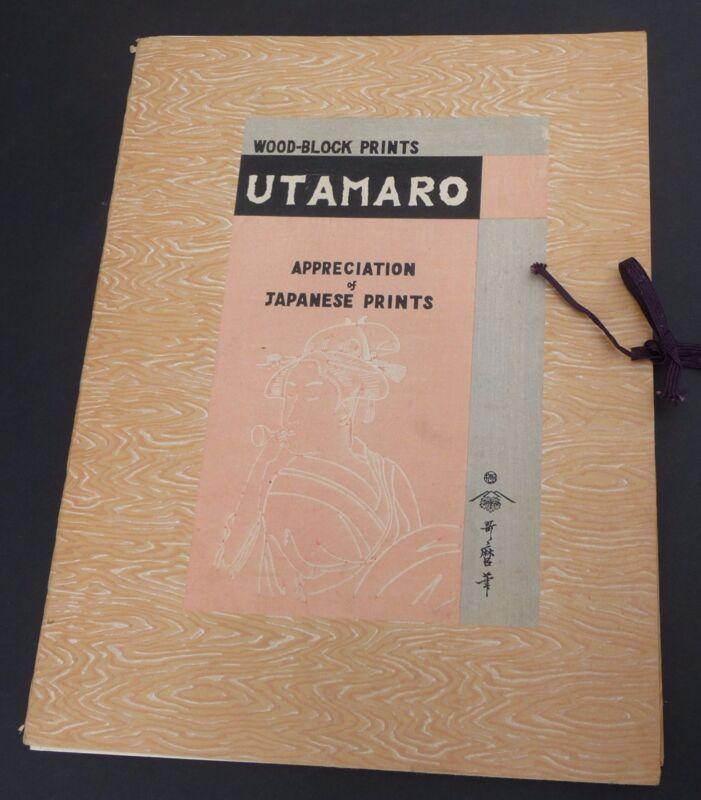 Vtg 1960s? Lot of 4 Utamaro woodblock prints reproduced by Dai-Ichi Kogei