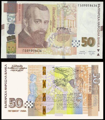Bulgaria 2019 - 50 Leva UNC New!