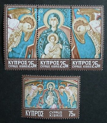 Cyprus (1970) Christmas Nativity / Religion - Mint (MNH)