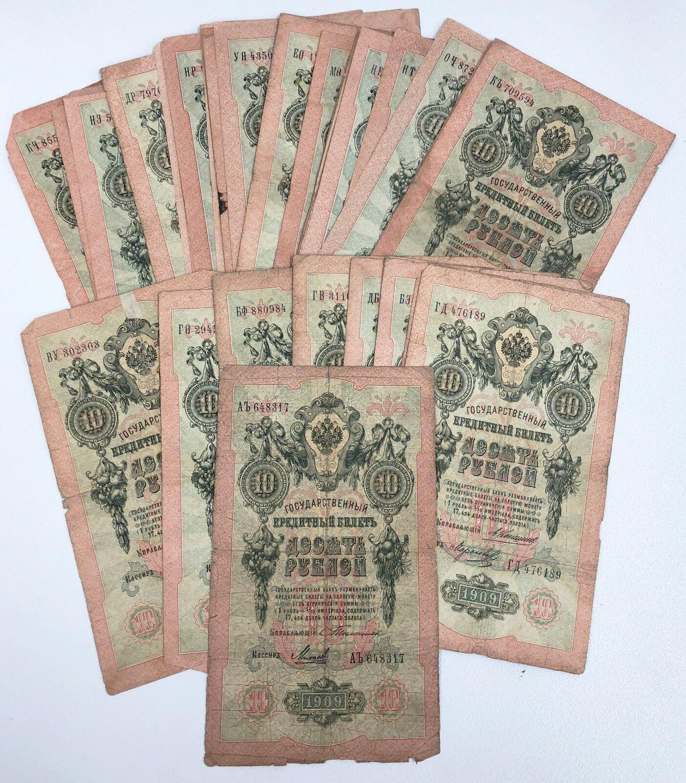AU - P 11c P 11c 2 RUSSIA 2 Banknote Note 10 RUBLEY 1909