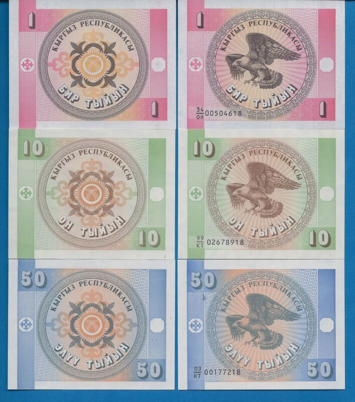 Kyrgyzstan P-1 P-2 P-3 Uncirculated Banknotes Set # 1