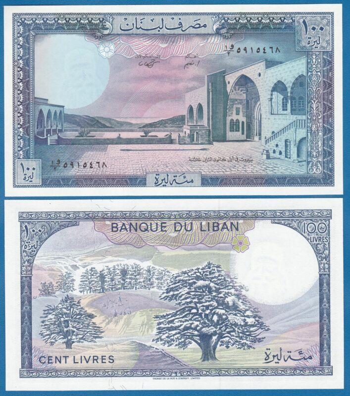 Lebanon 100 Livres P 66 d 1988 LIBAN UNC Low Shipping! Combine FREE! (P-66d)