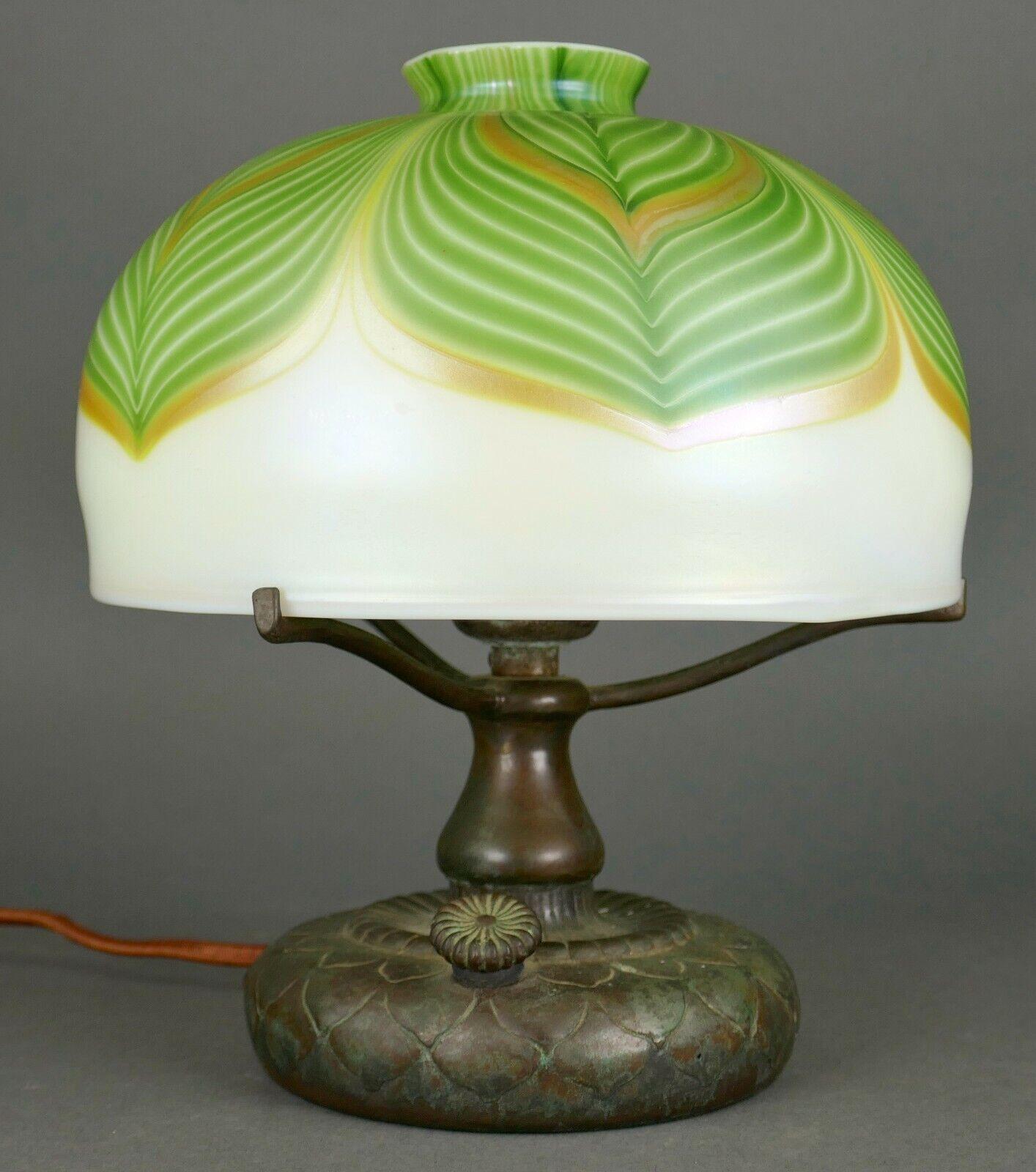 Vtg 1984 Lunberg Studios Art Glass Damascene Pulled Feather Shade Bronze Base - $365.00
