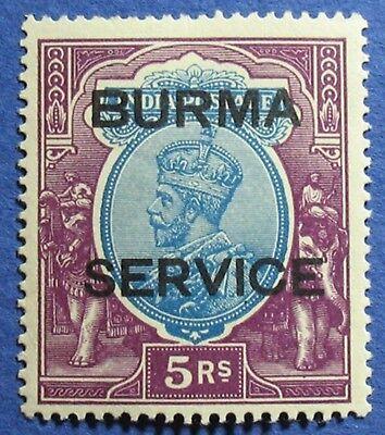 1937 BURMA 5R SCOTT# O13 S.G.# 013 UNUSED CS02530