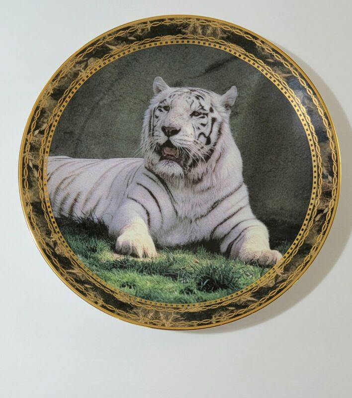 Bradford Exchange White Tiger Collector Plate #892A Solemn Sovereign 1994