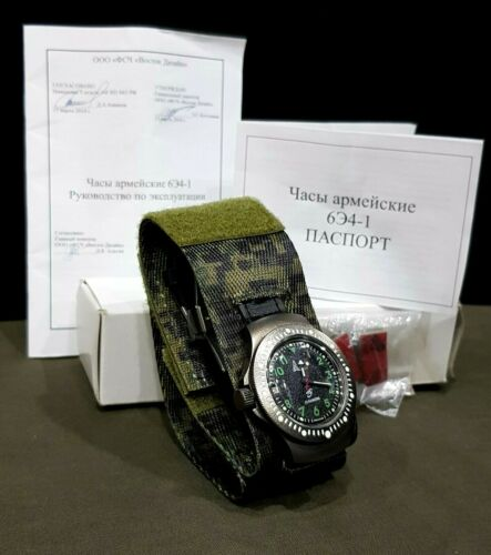 Original Russian Army mechanical wrist watch 6e4-1. Ratnik set.