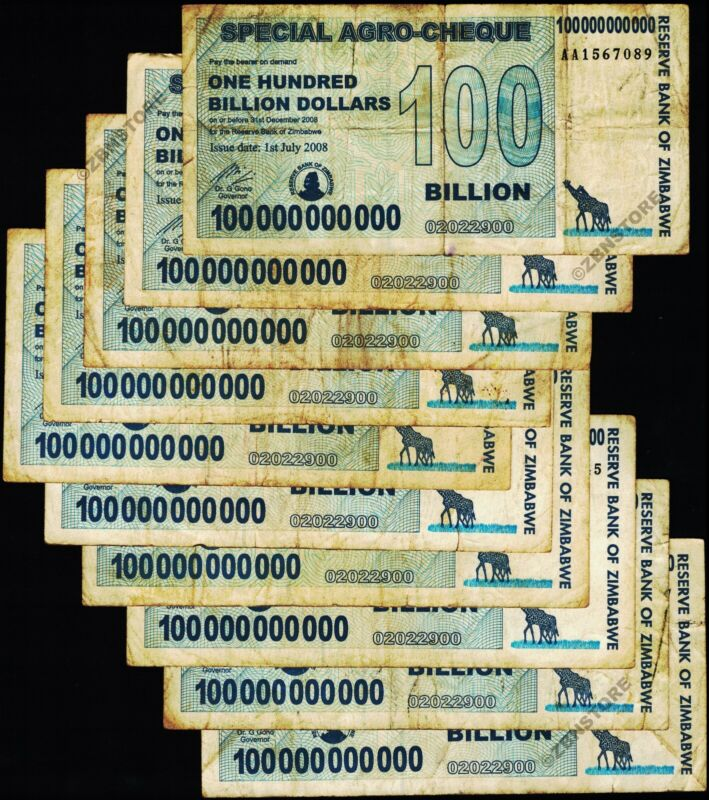 Zimbabwe 100 Billion Dollars Special Agro Cheque x 10PCS Bundle 2008 Circulated