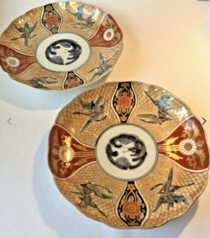 "FIne UNIQUE Antique Japanese IMARI Porcelain 9"" Plates Bowls EDO Period"