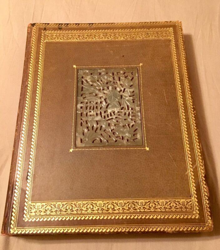 Rare World Atlas With Chinese Jade Carving Very Rare Rand McNally 1929