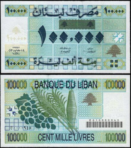 LEBANON 100000 LIVRES (P74) 1995 LOW NUMBER 0000945 UNC