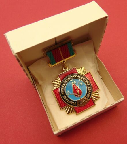 CHERNOBYL LIQUIDATOR MEDAL Soviet Badge Ukraine Nuclear Disaster Cross +Box MINT