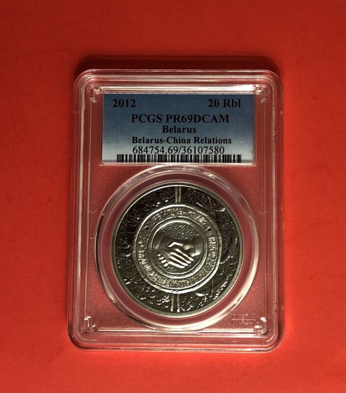 2012-BELARUS 20 ROUBLES ( BELARUS CHINA RELATIONS )SILVER GRADED BY PCGS69DCAM