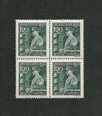 MNH stamp block / Adolph Hitler / 1944 Issue / 3.80 + 1.20 / German occupation