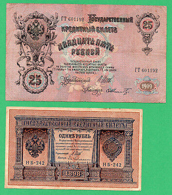 Russian 5 Banknotes 1,3,5,10,25 Rubles Paper Money 1898/1905/1909 Circulated(1)