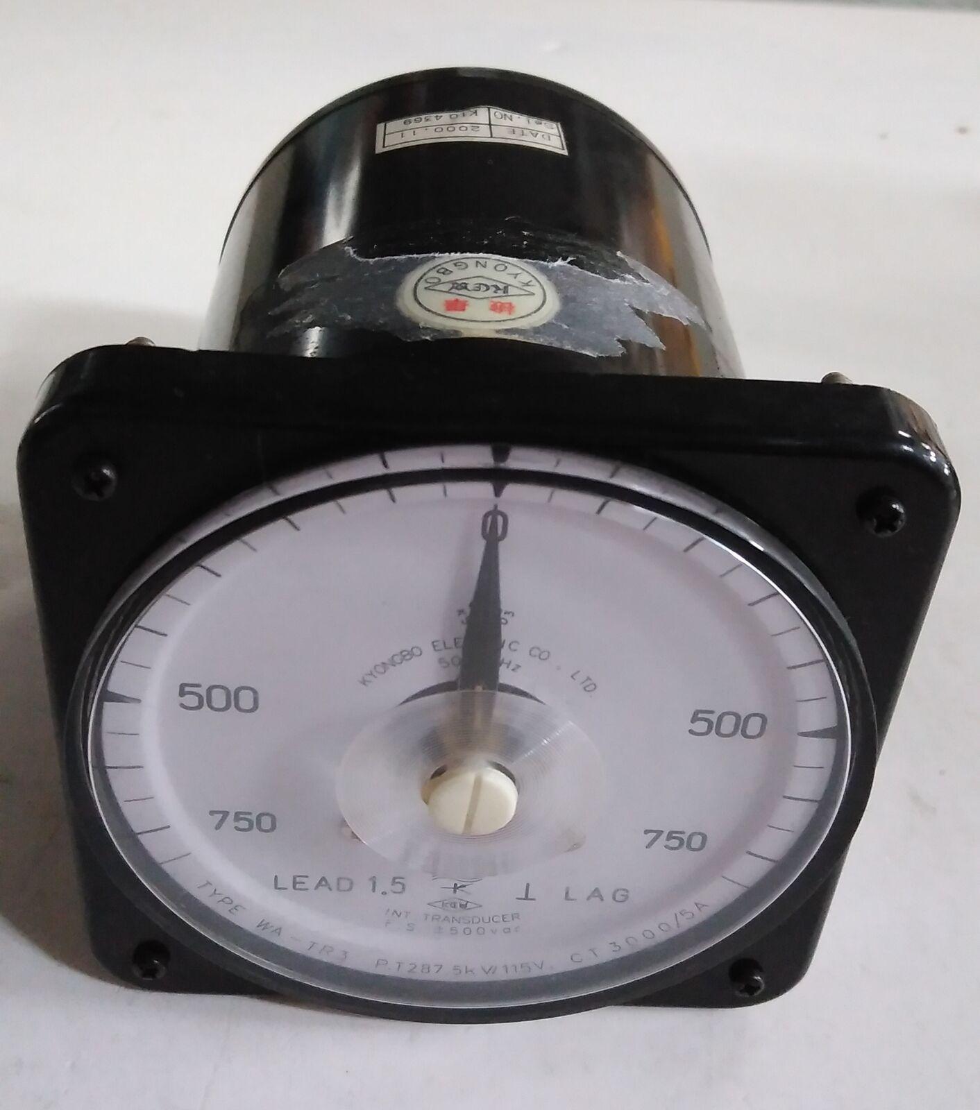 Wieland R1.188.0580.0 Relay 24VDC SNE4004KV