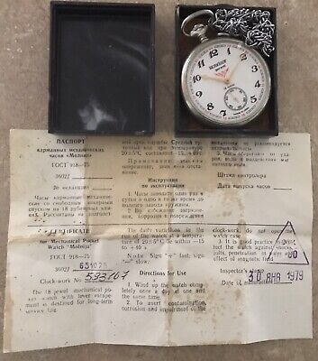 Molnija Serkisof Demiryolu Locomotive Vintage Pocket Watch USSR Rare WITH PAPERS