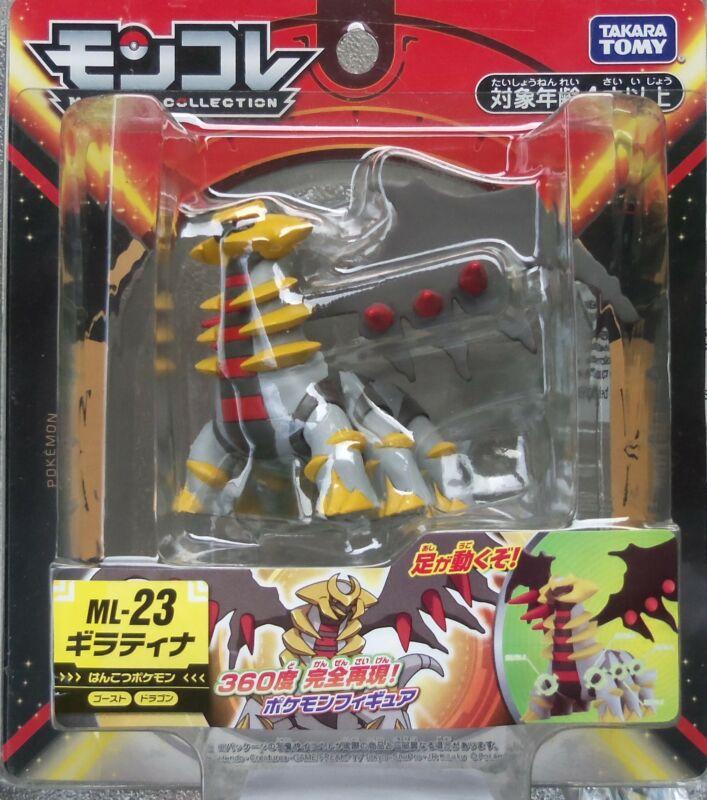 Giratina - ML-23, Moncolle Monster Collection, Takara Tomy, New x1