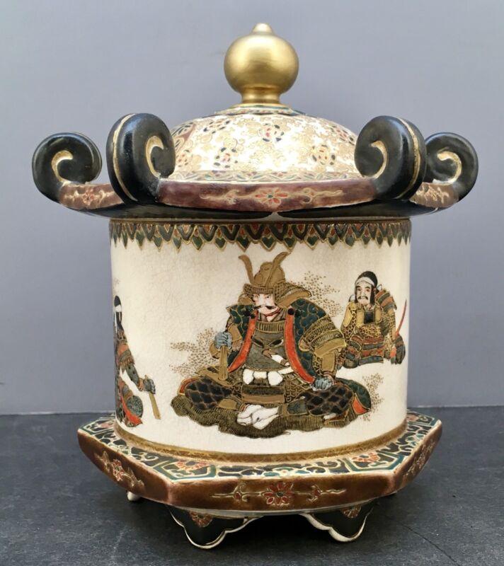 Japanese 19th Century Satsuma Pagoda-shaped Jar, Signed