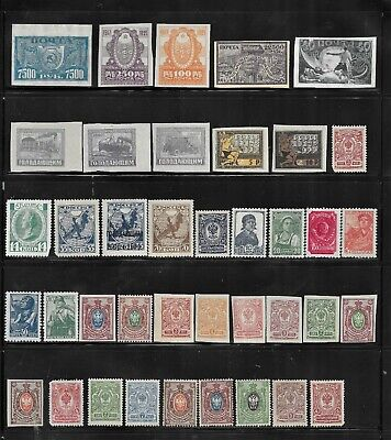 HICK GIRL- BEAUTIFUL MINT RUSSIA STAMPS   VARIOUS ISSUES    T151