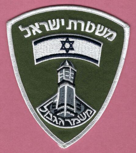 ISRAEL BORDER POLICE FORCES SHOULDER PATCH