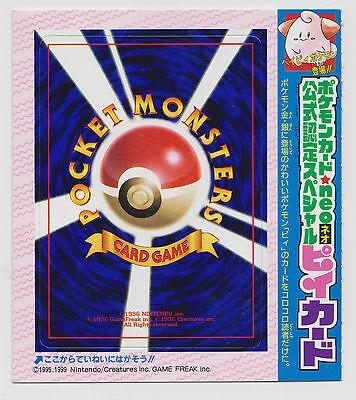 Japanese UNPEELED Cleffa Coro Coro Promo No. 173 Pokemon Card!