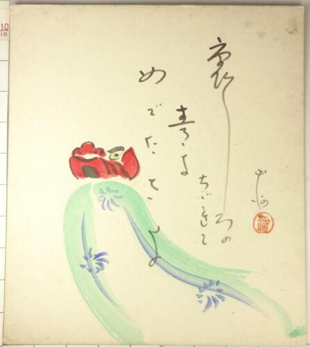 US820 SHIKISHI Shishimai Dance Japanese Art painting Nihonga Geijyutu Picture