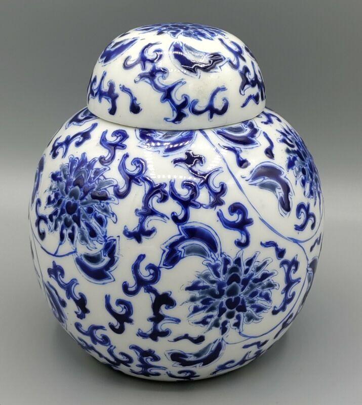 """Vintage Japanese Porcelain Ginger Jar Blue & White Hong Kong Decorated 5"""""""