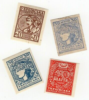 4 Used & MH Postage Stamps Ukraine 1918 1st Definitive - Imperf 20s 30s 50sch