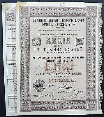 Russia Bond 1000 Rubles Auction Society of Chemical Factory of FRIEDR BAYER 1912